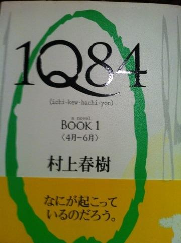 20120319-010336.jpg