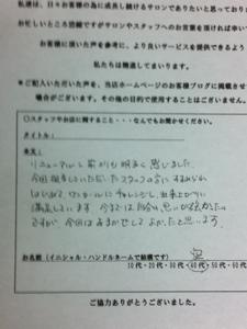 20121217-001254.jpg