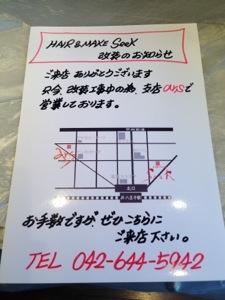20121009-190900.jpg